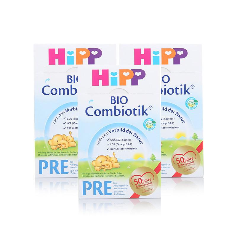 hipp_pre